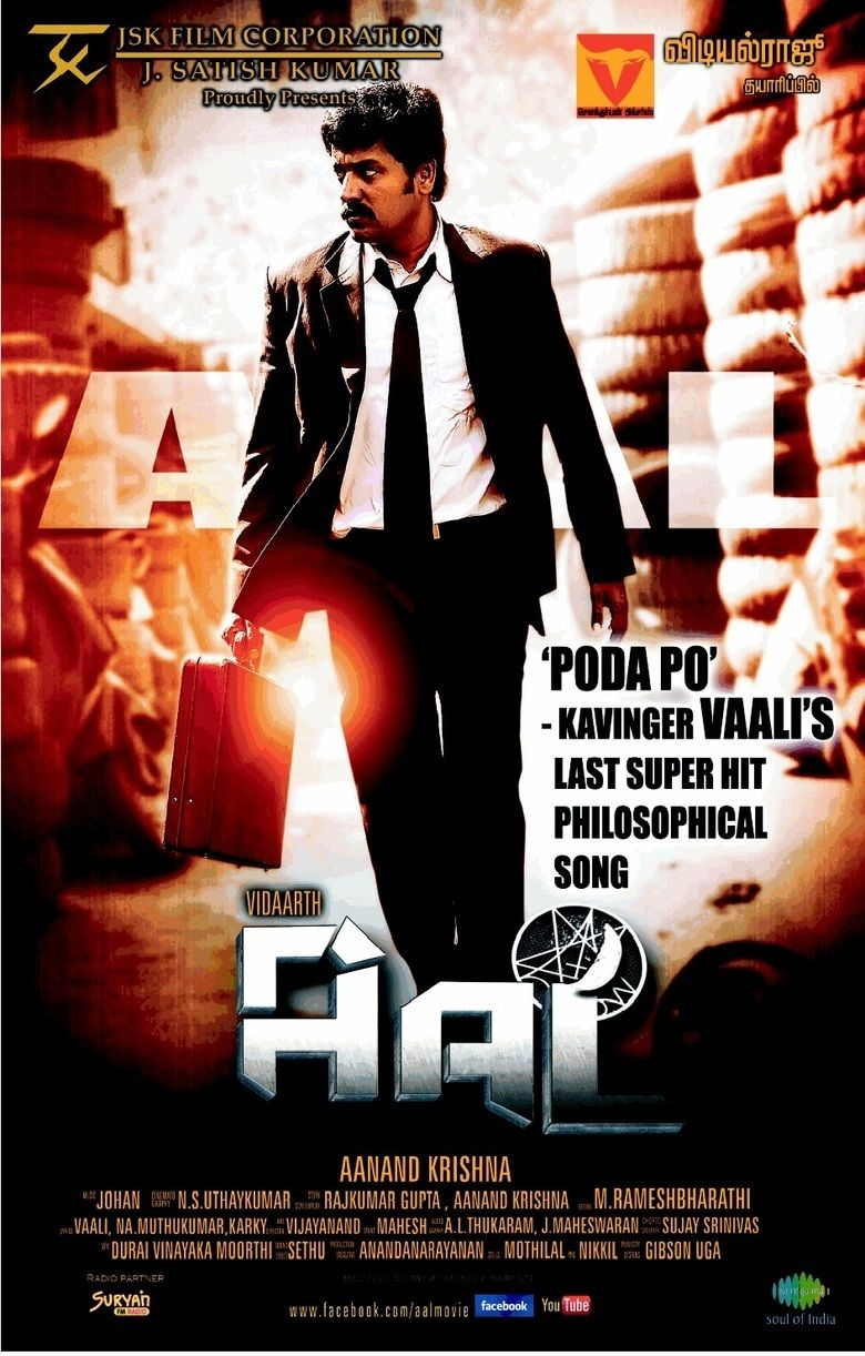 Aal (film) movie poster