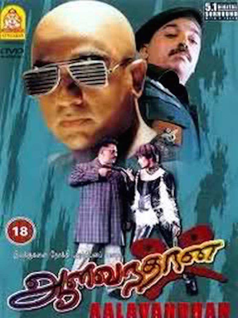 Aalavandhan movie poster