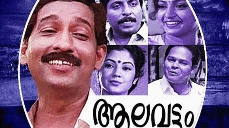 Aalavattam (film) movie scenes