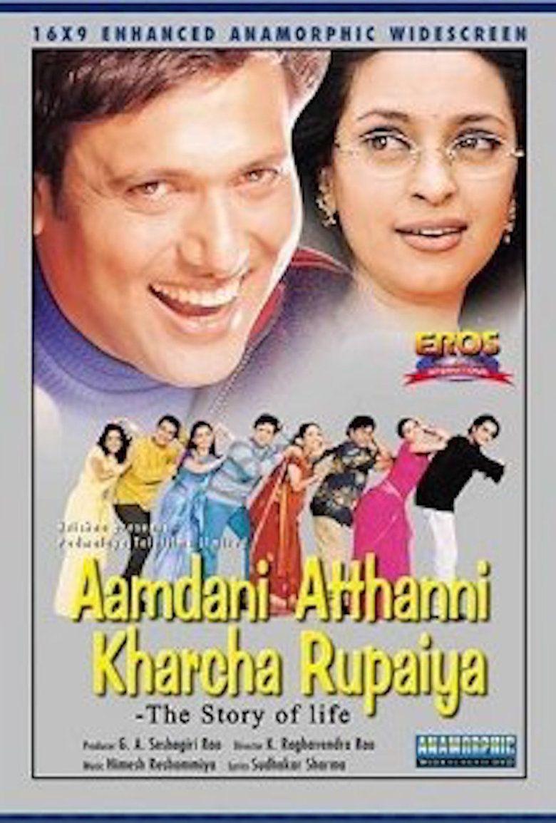 Aamdani Atthani Kharcha Rupaiyaa movie poster