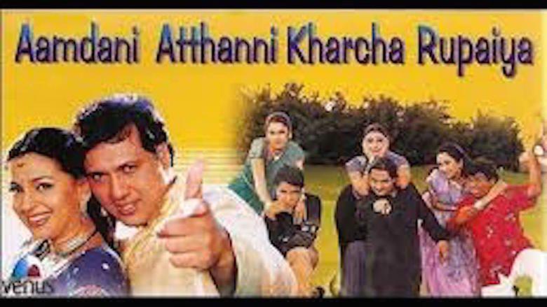 Aamdani Atthani Kharcha Rupaiyaa movie scenes