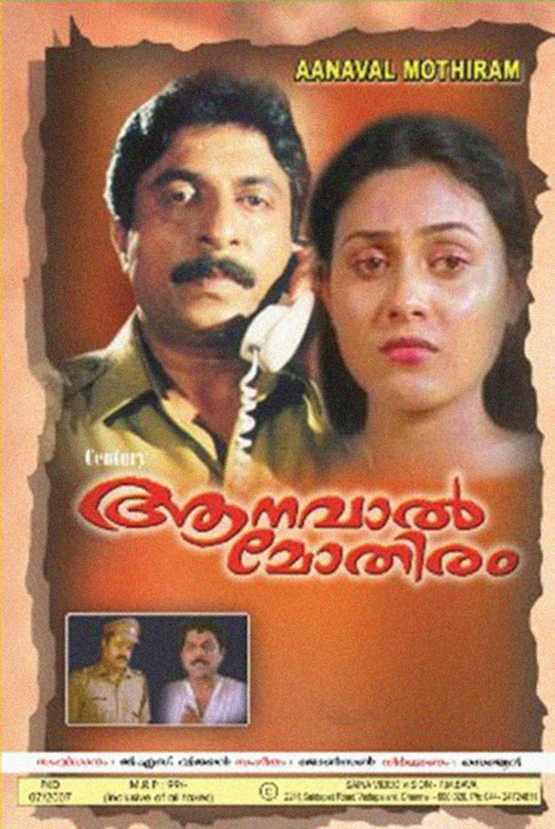 Aanaval Mothiram movie poster