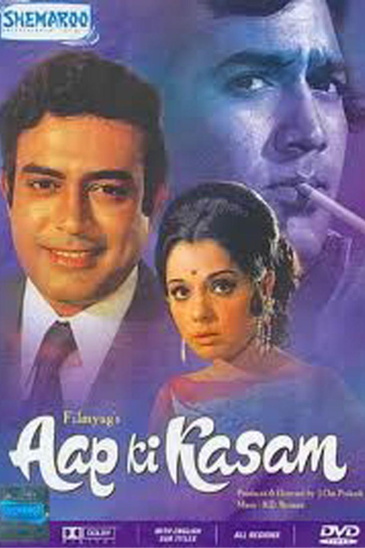 Aap Ki Kasam movie poster