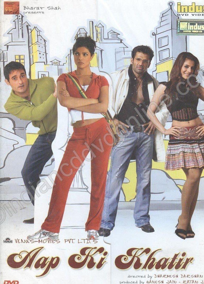 Aap Ki Khatir (2006 film) movie poster