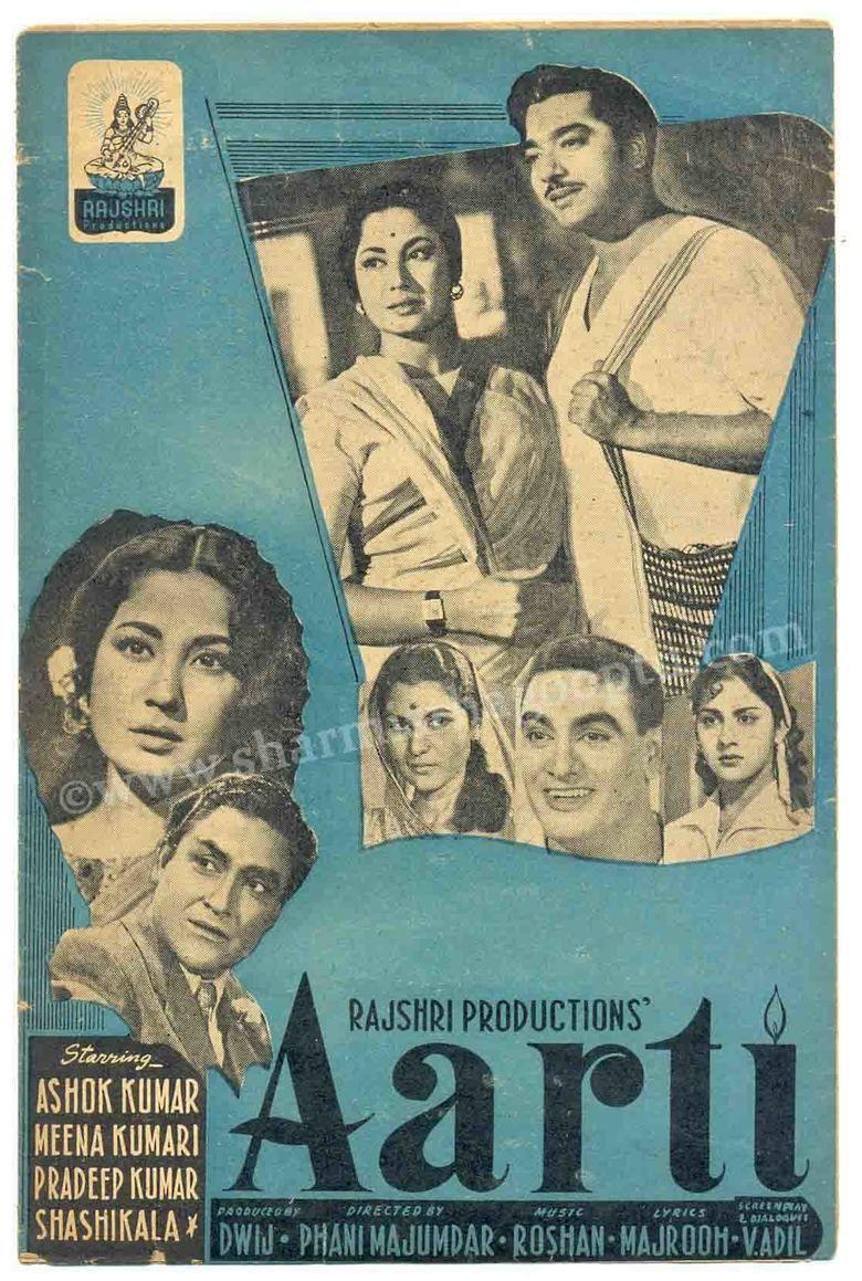 Aarti (film) movie poster