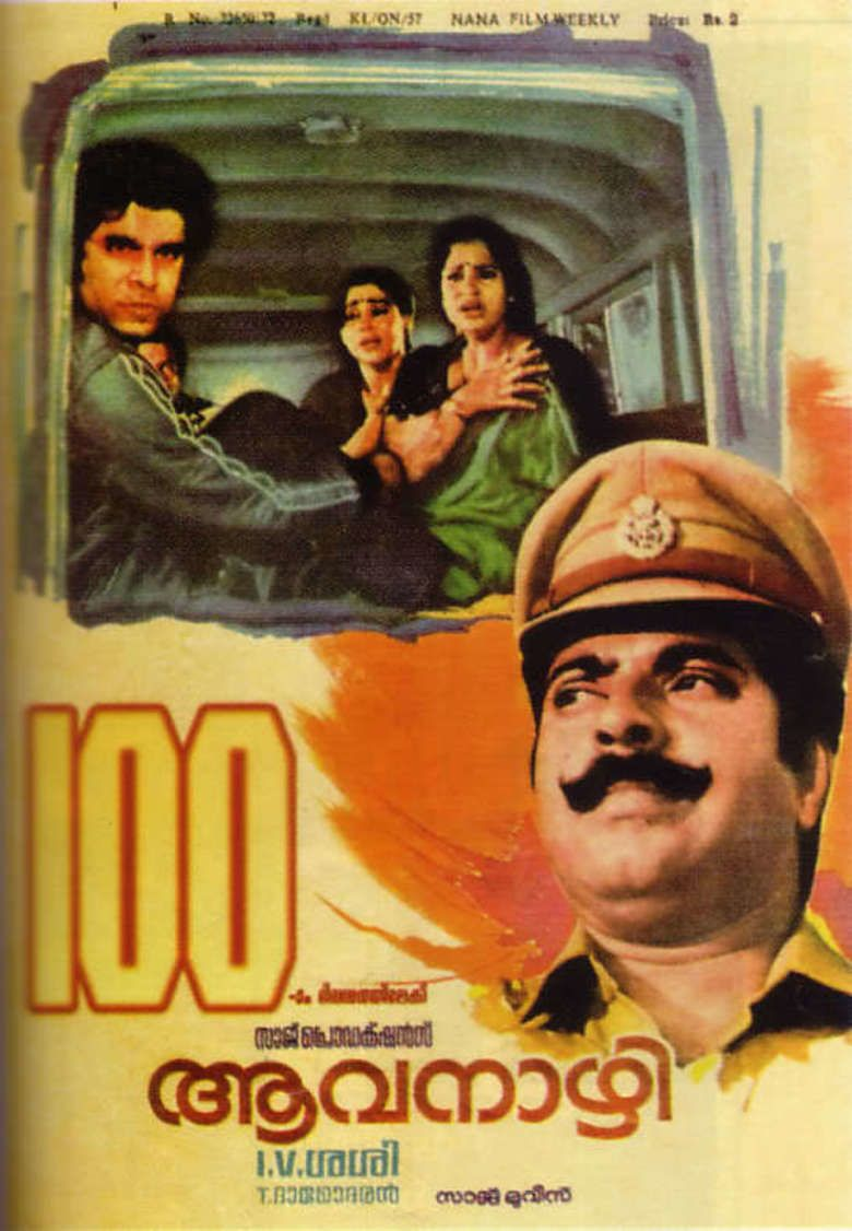 Aavanazhi movie poster
