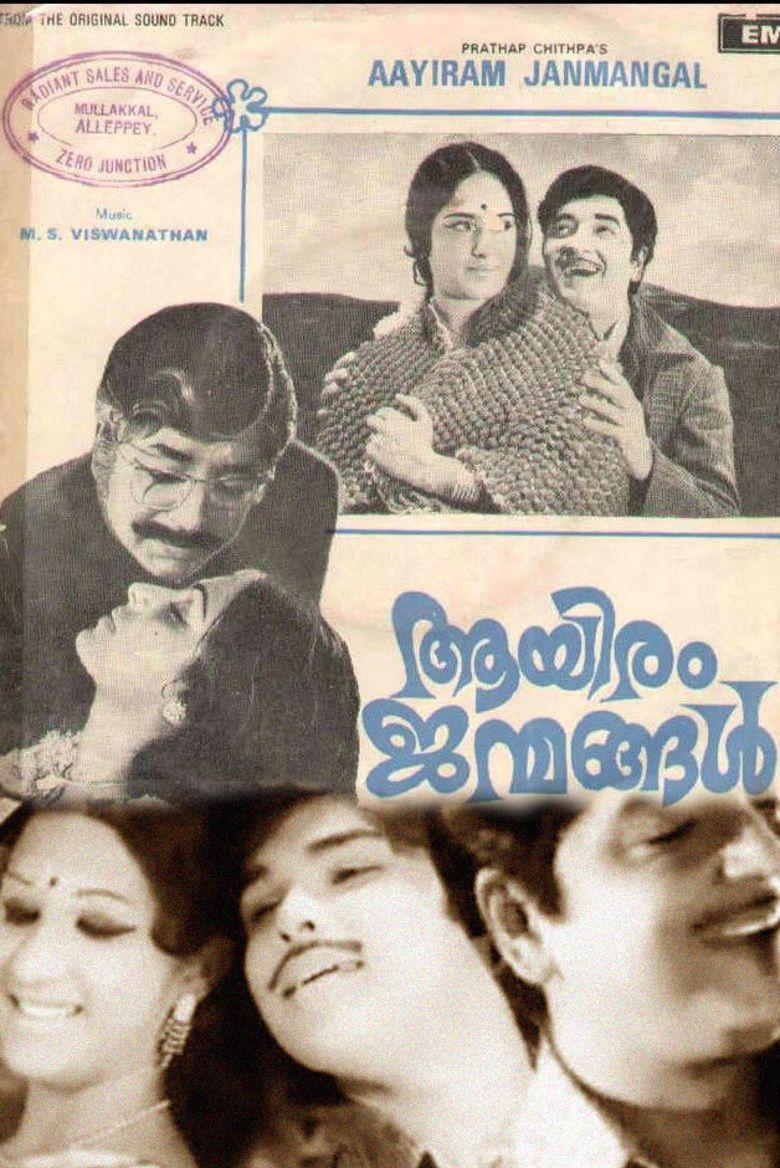 Aayiram Janmangal movie poster