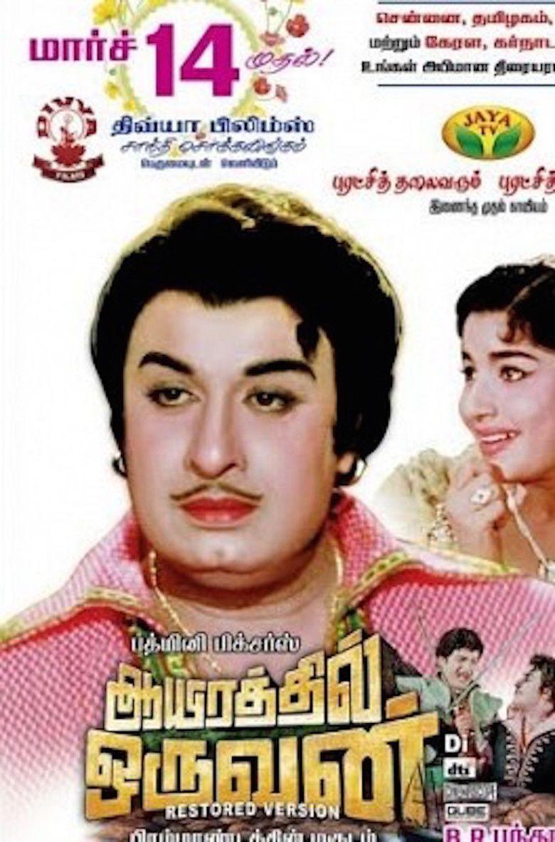 Aayirathil Oruvan (1965 film) movie poster