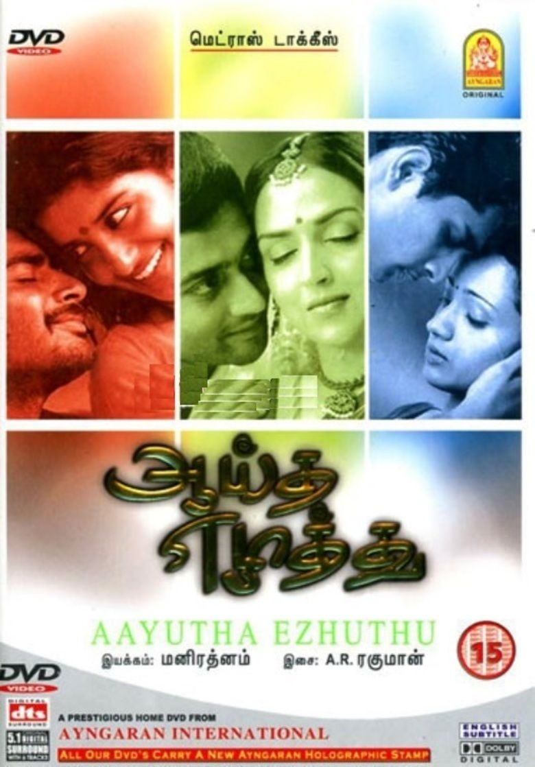 Aaytha Ezhuthu movie poster