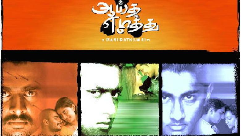 Aaytha Ezhuthu movie scenes