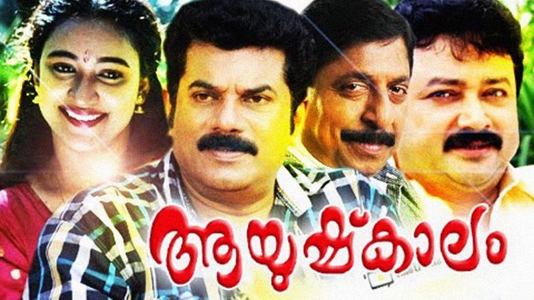 Aayushkalam movie scenes