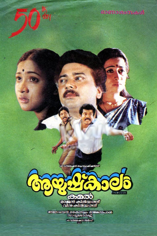 Aayushkalam movie poster
