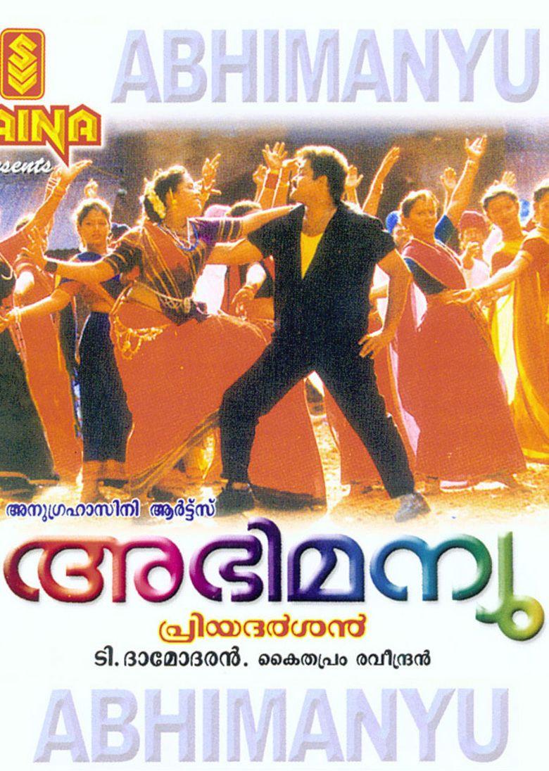 Abhimanyu (1989 film) movie poster