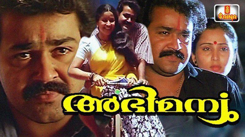 Abhimanyu (1989 film) movie scenes