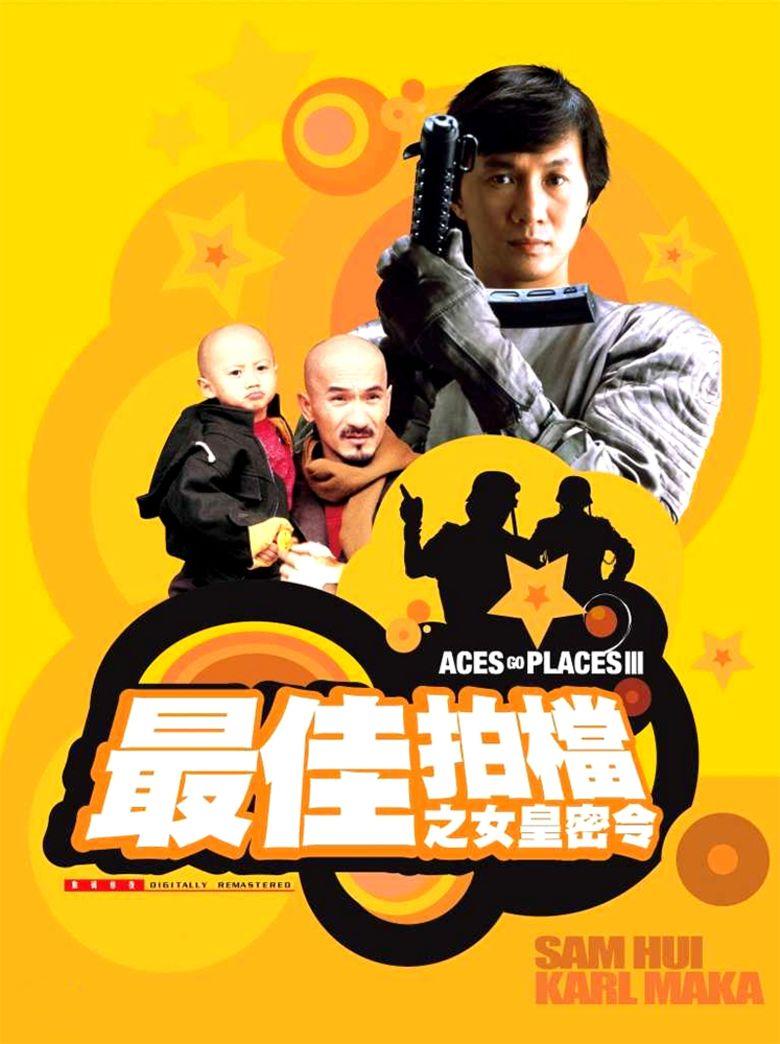 Aces Go Places 3 movie poster