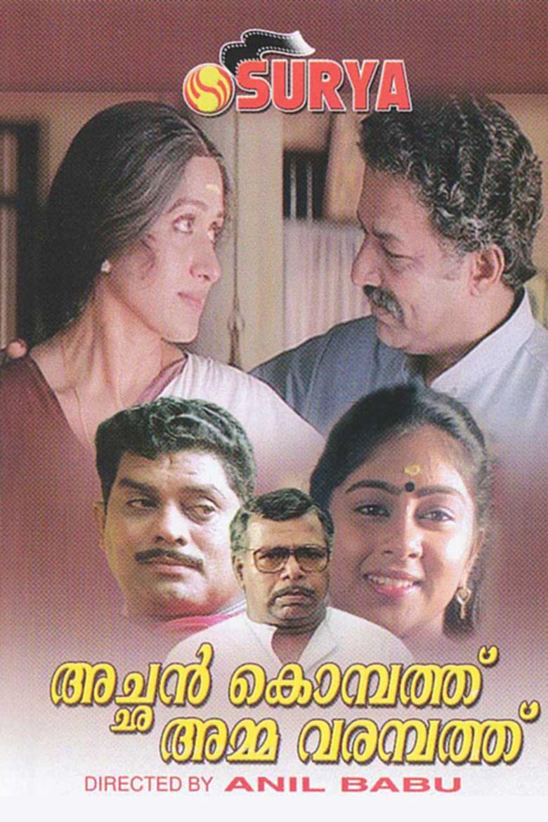 Achan Kombathu Amma Varampathu movie poster