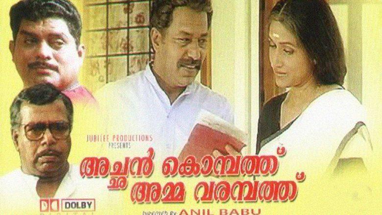Achan Kombathu Amma Varampathu movie scenes