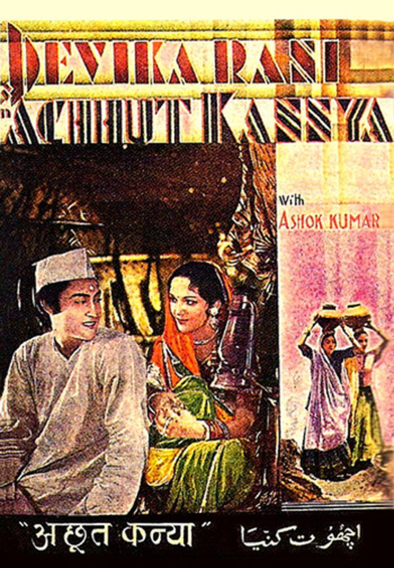Achhut Kannya movie poster