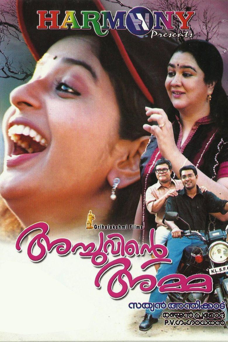 Achuvinte Amma movie poster