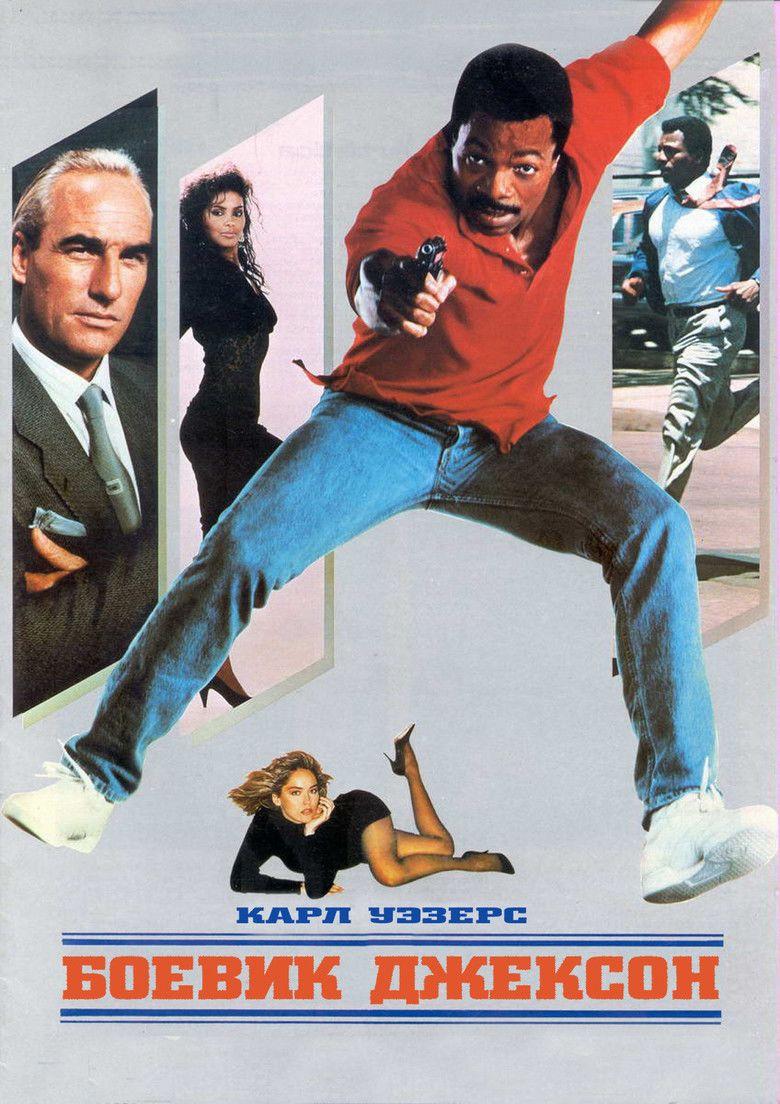 Action Jackson (1988 film) movie poster