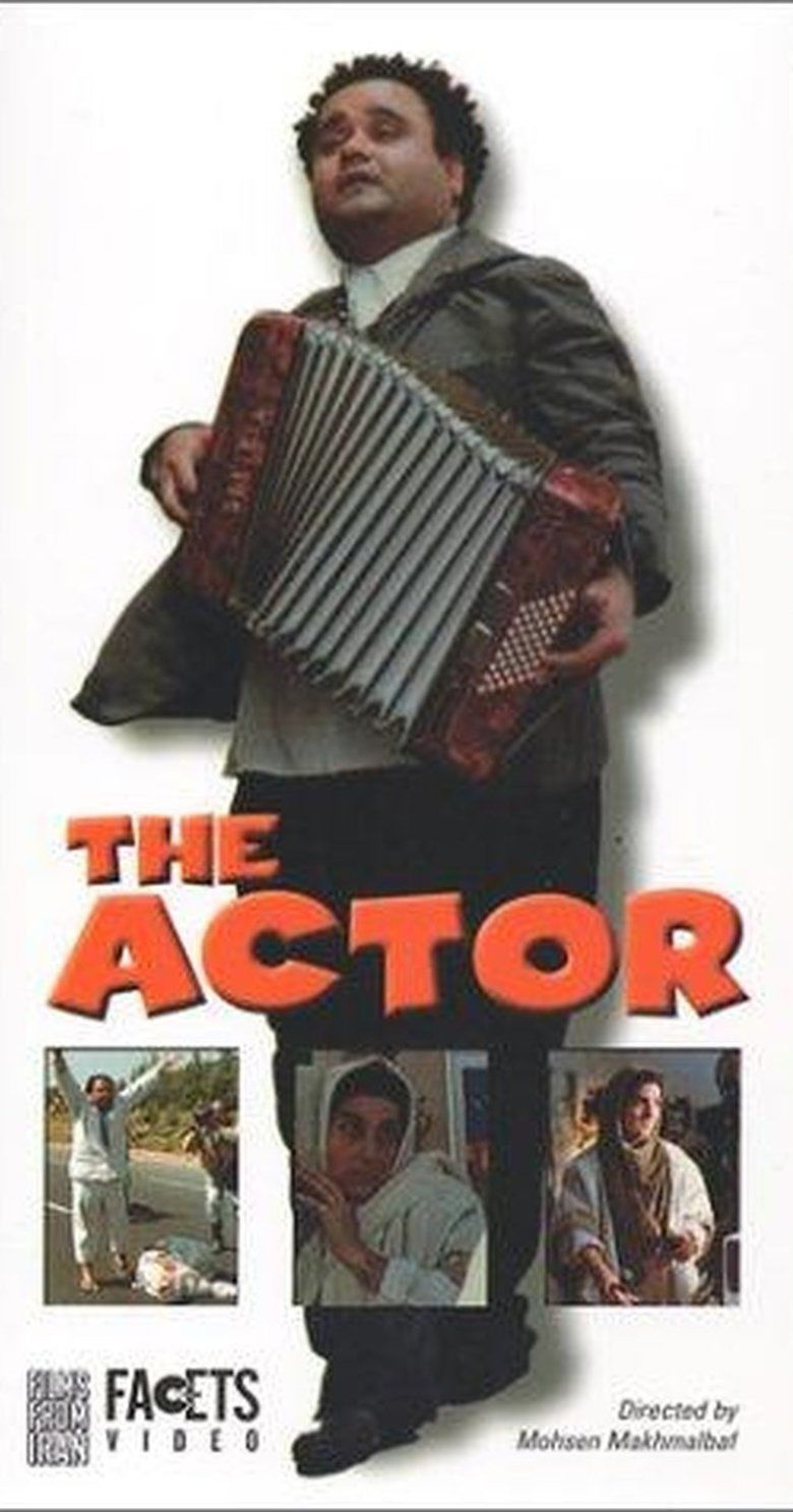 Actor (film) movie poster