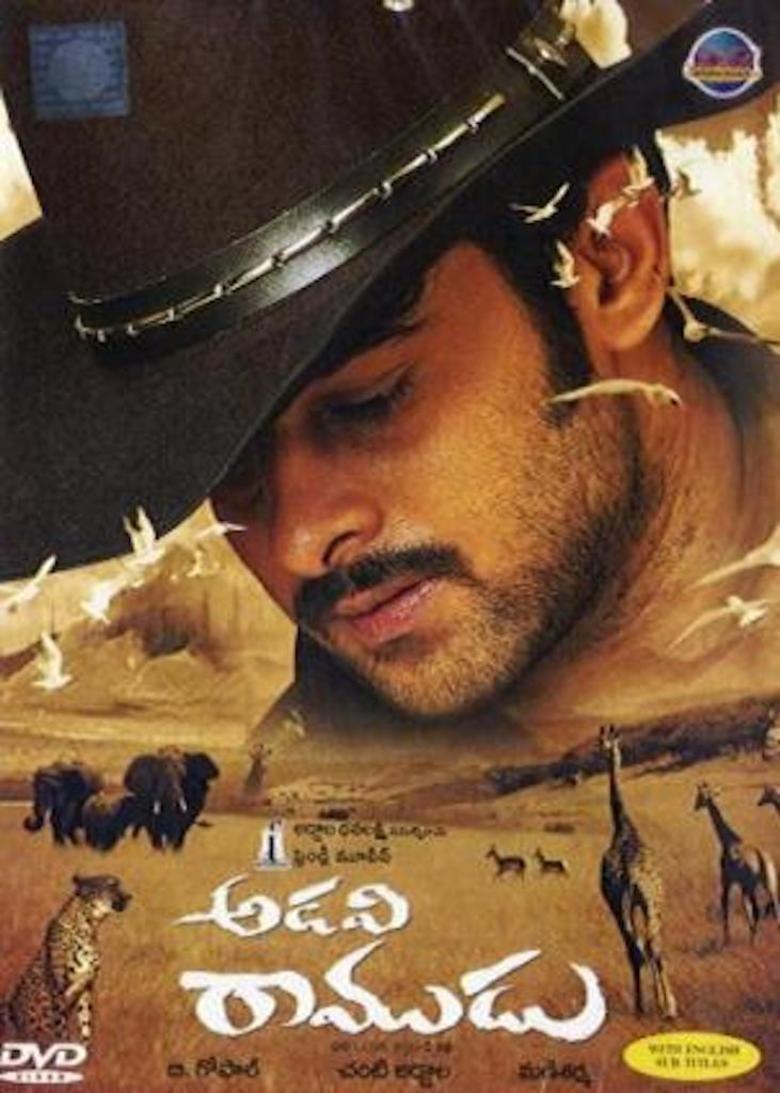 Adavi Ramudu (2004 film) movie poster