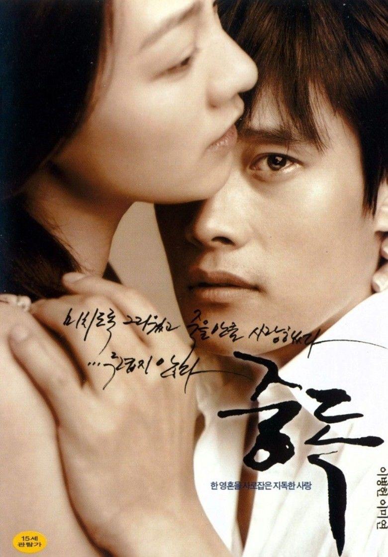Addicted (2002 film) movie poster