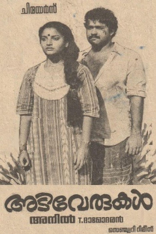 Adiverukal movie poster