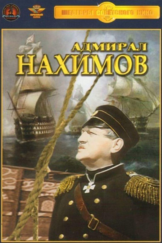 Admiral Nakhimov (film) movie poster
