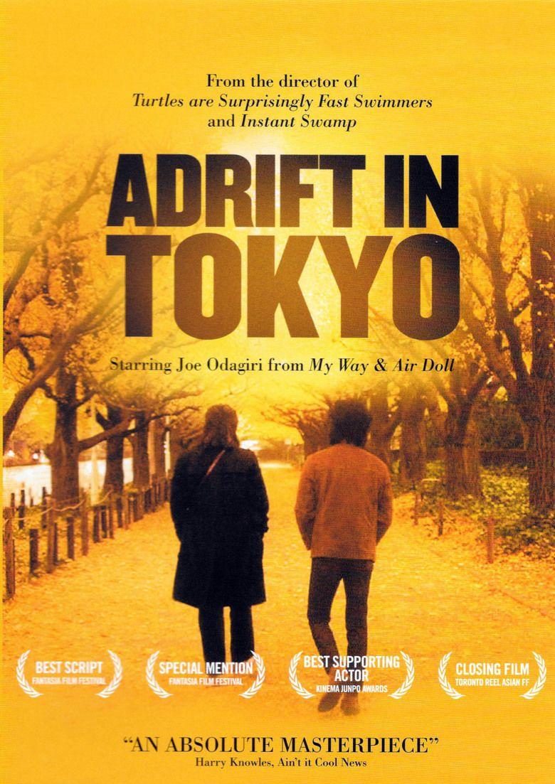Adrift in Tokyo movie poster