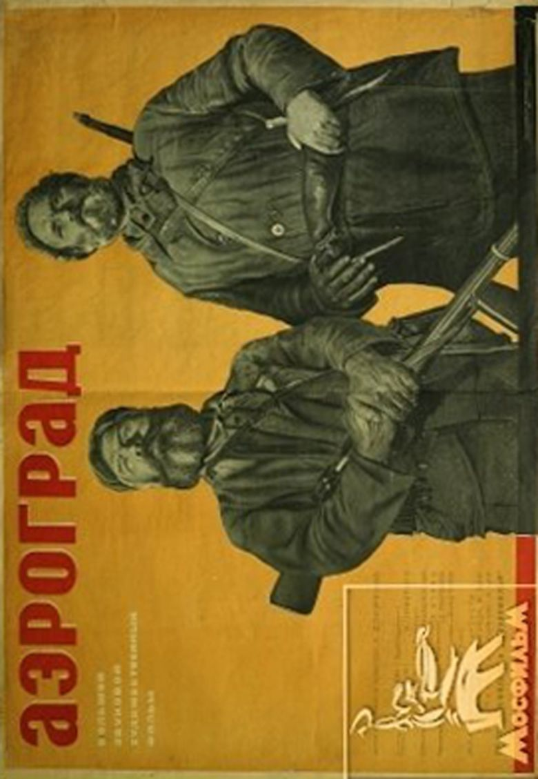 Aerograd movie poster