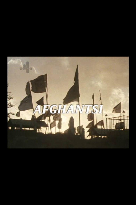Afghantsi movie poster