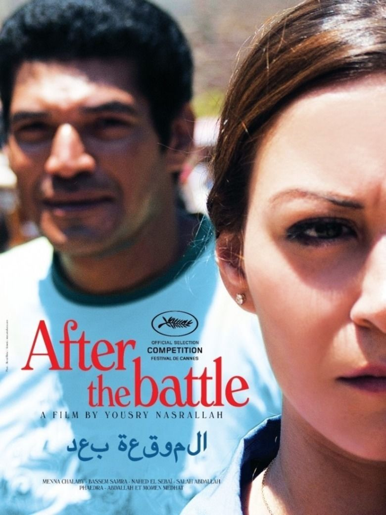 After the Battle (film) movie poster