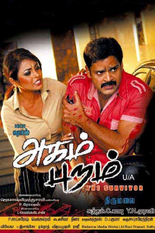 Agam Puram movie poster