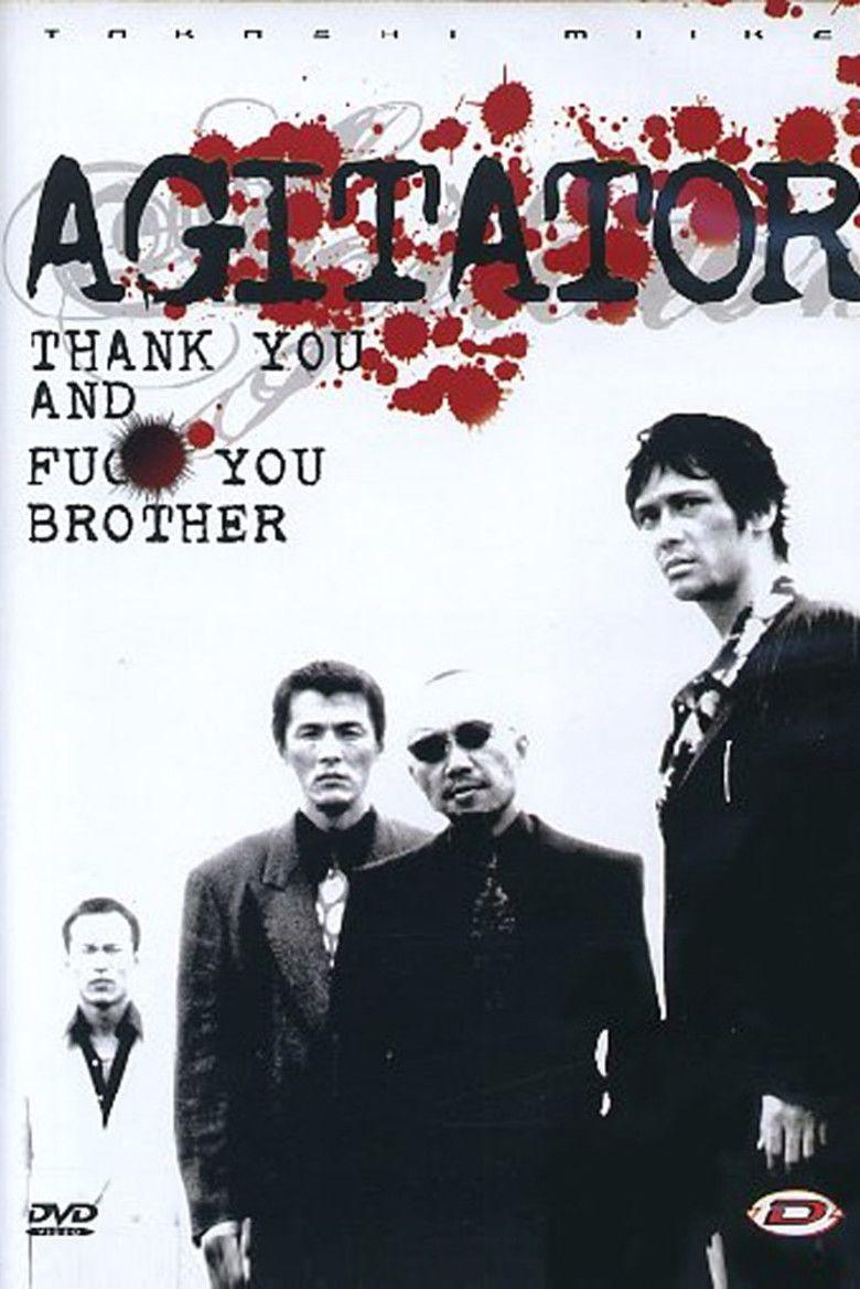 Agitator (film) movie poster