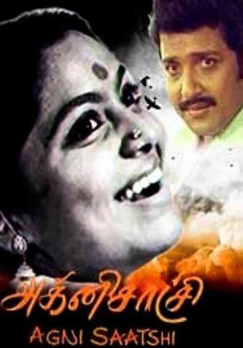 Agni Sakshi (1982 film) movie poster