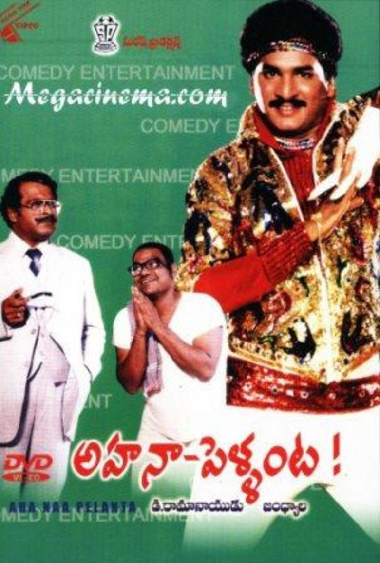 Aha Naa Pellanta (1987 film) movie poster