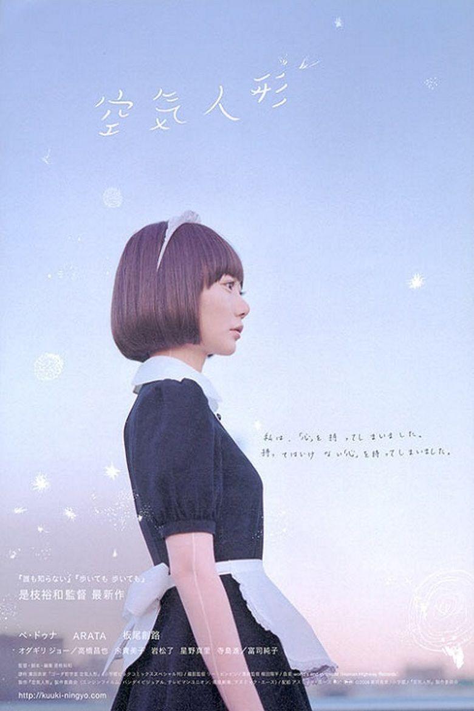 Air Doll movie poster