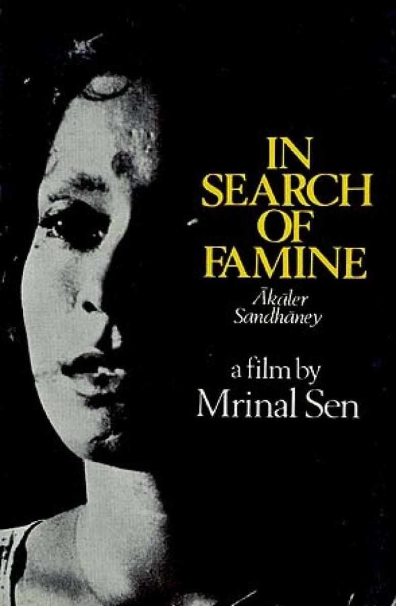 Akaler Shandhaney movie poster