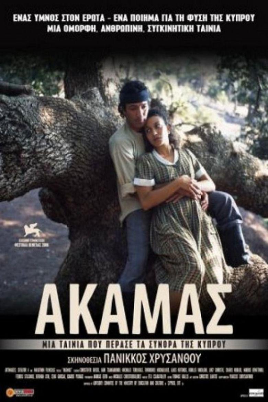 Akamas (film) movie poster