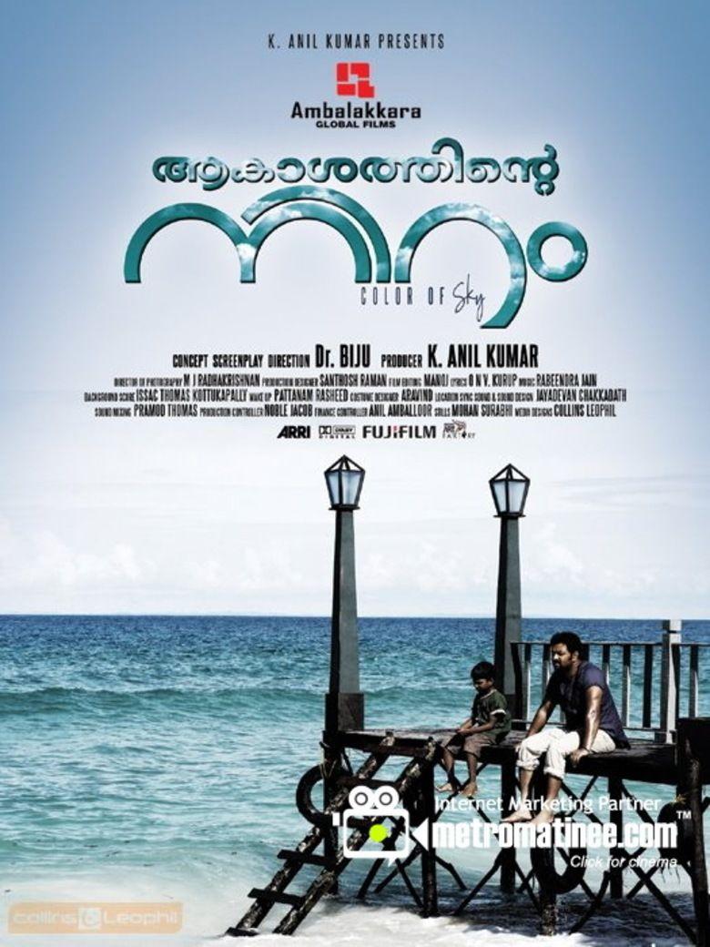 Akasathinte Niram movie poster