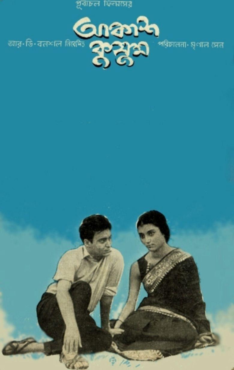 Akash Kusum movie poster