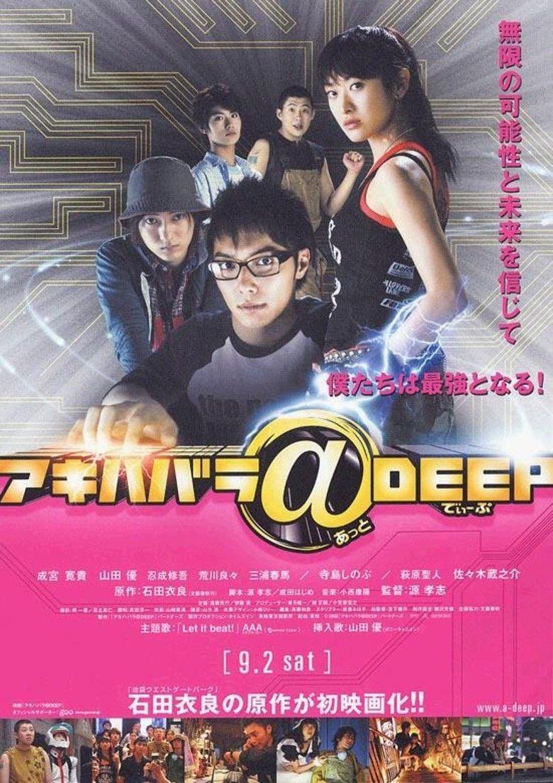 Akihabara@Deep movie poster