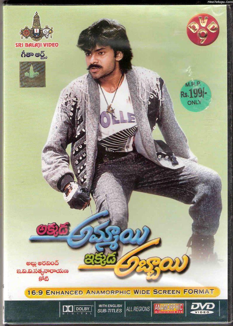 Akkada Ammayi Ikkada Abbayi movie poster