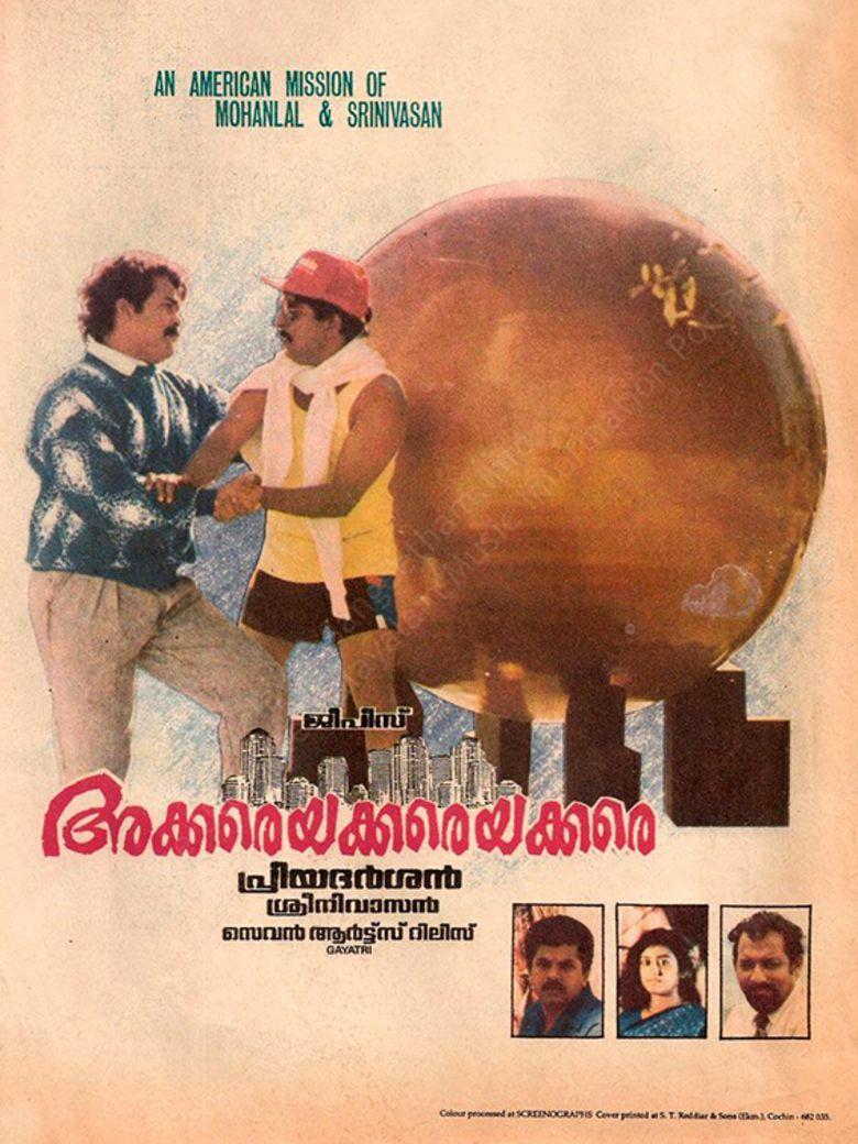 Akkare Akkare Akkare movie poster