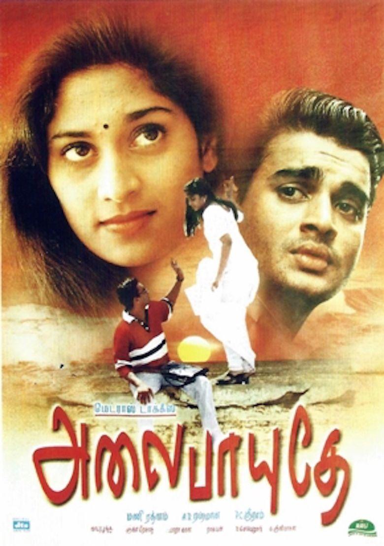 Alaipayuthey movie poster