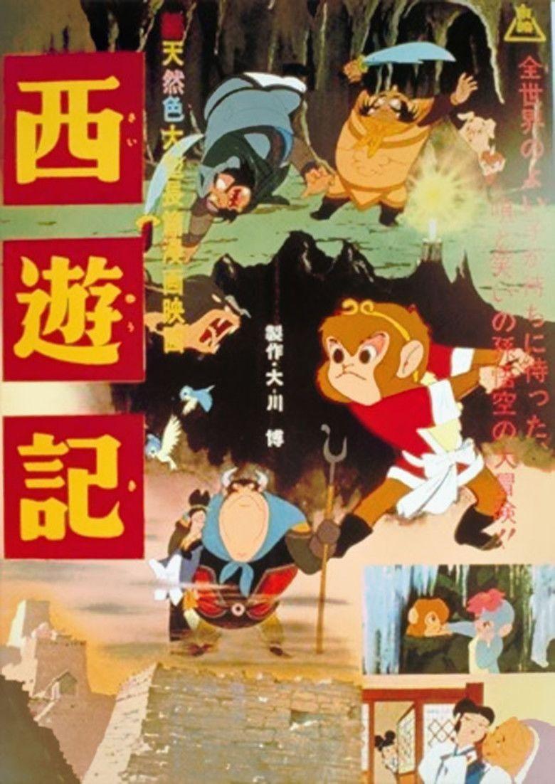Alakazam the Great movie poster