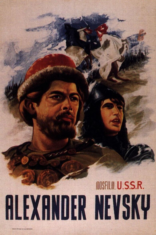 Alexander Nevsky (film) movie poster