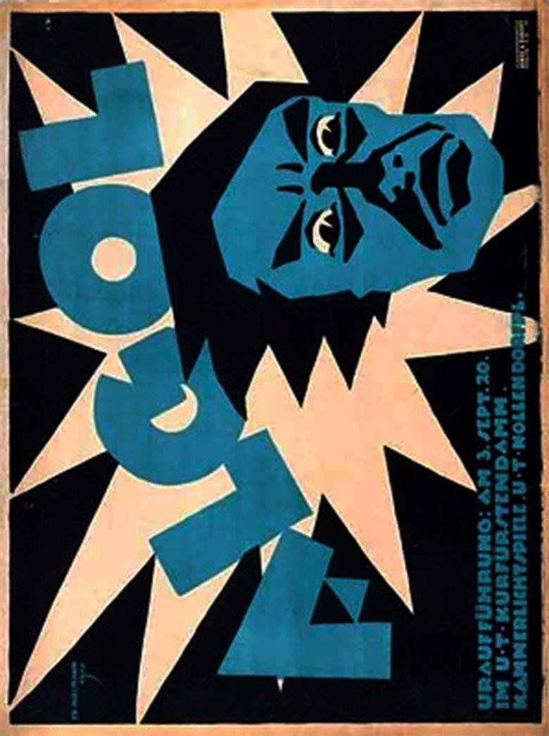 Algol (film) movie poster