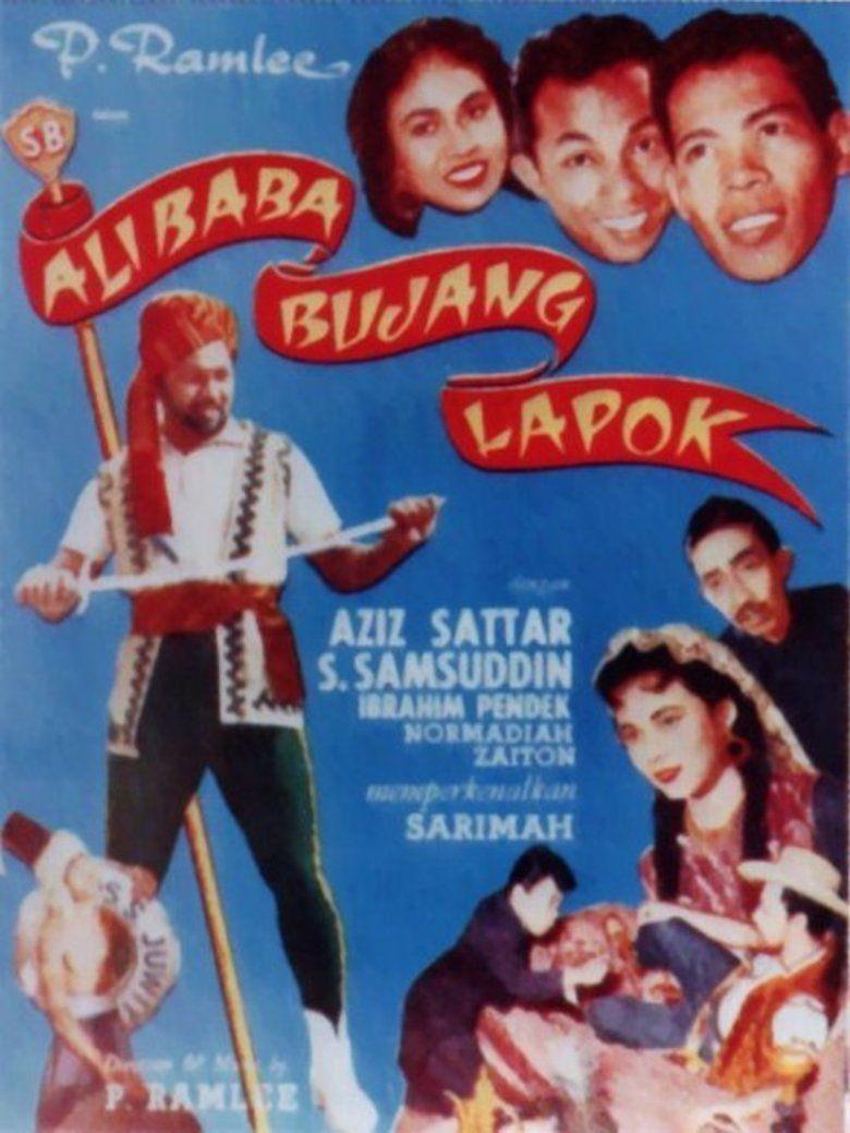 Ali Baba Bujang Lapok movie poster
